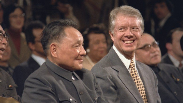 Deng Xiaoping and U.S. President James Earl Carter, also a member of the Trilateral Commission