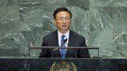 Picture courtesy of UN