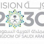 Saudi Vision 2030: Islamic Nations Adopt Sustainable Development
