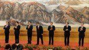 Politburo Standing Committee