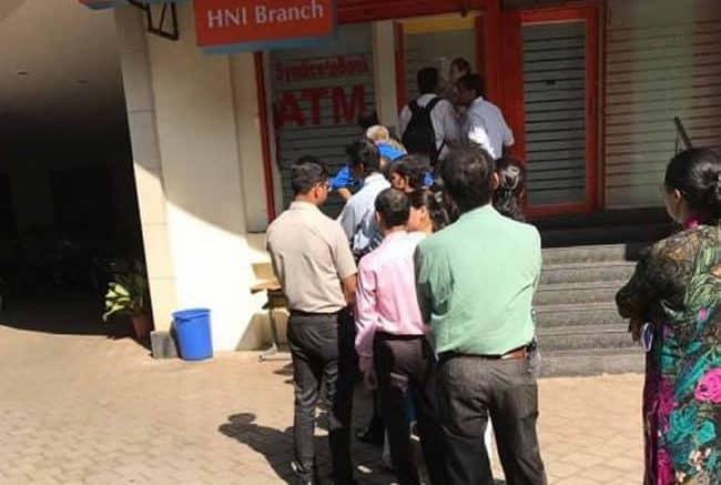 ATM in India