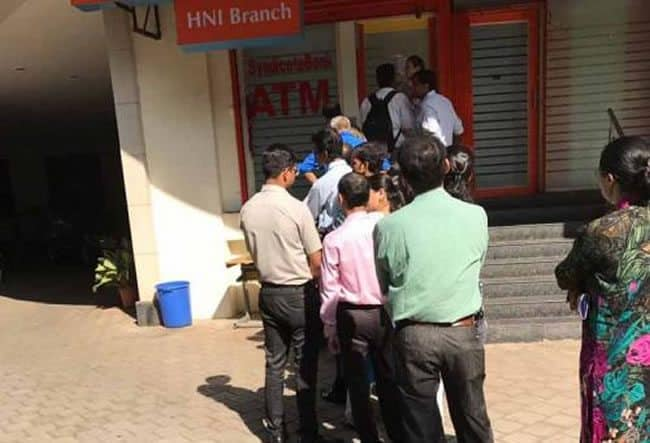 ATM na Índia