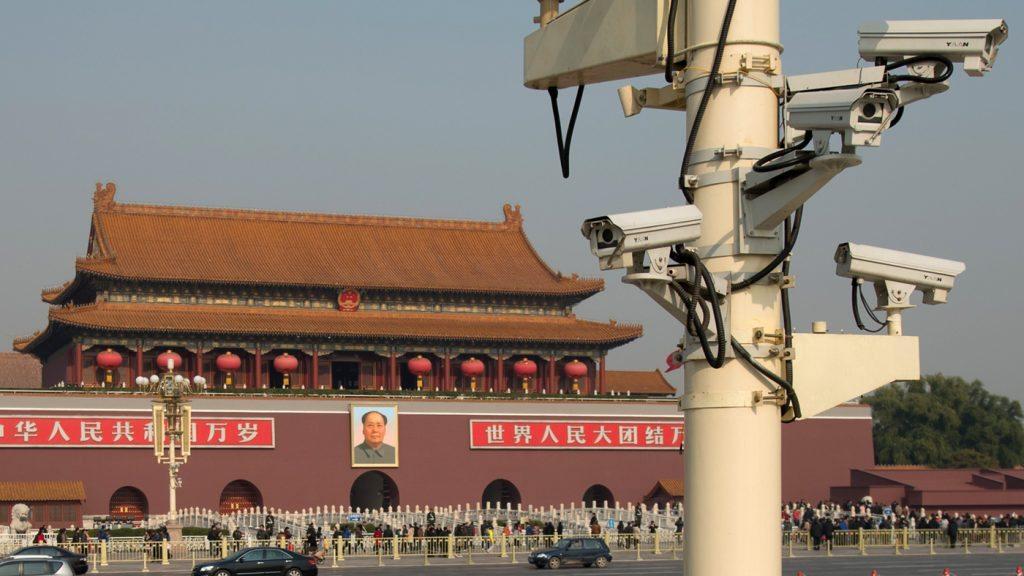 Vigilância na China