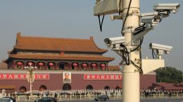 Surveillance in China
