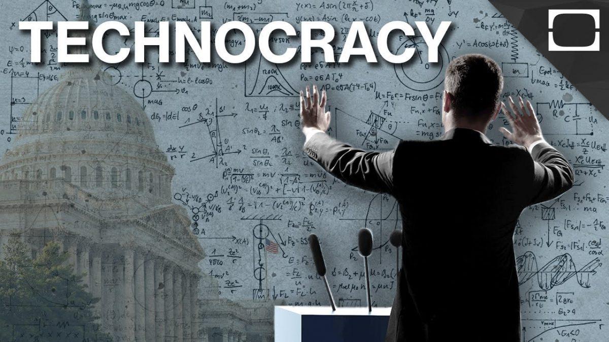 технократия
