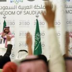 Saudi Arabia Showcases 'Vision 2030' As Key To Economic Reform