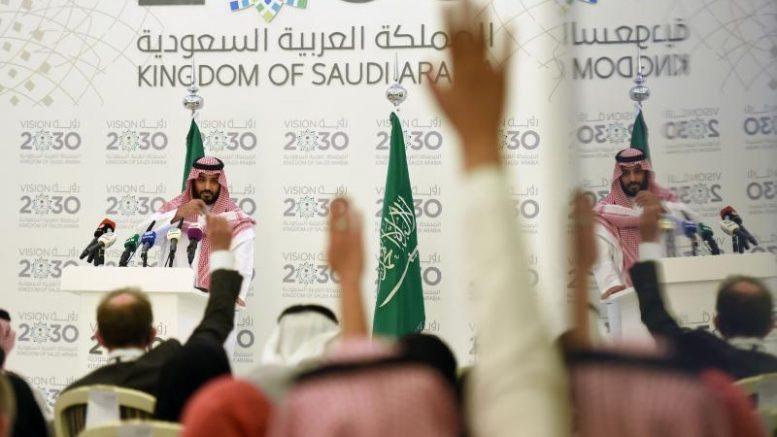 Saudi Arabia Vision 2030