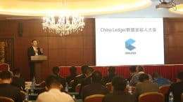 China Ledger