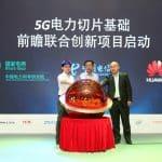 Chinas Huawei demonstrierte die weltweit erste 5G Network Slicing App für Smart Grid