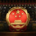China espió todos los movimientos de Trump durante la visita de estado