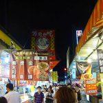 Westliche Unternehmen verneigen sich vor China und schikanieren Taiwan und Tibet als separate Länder