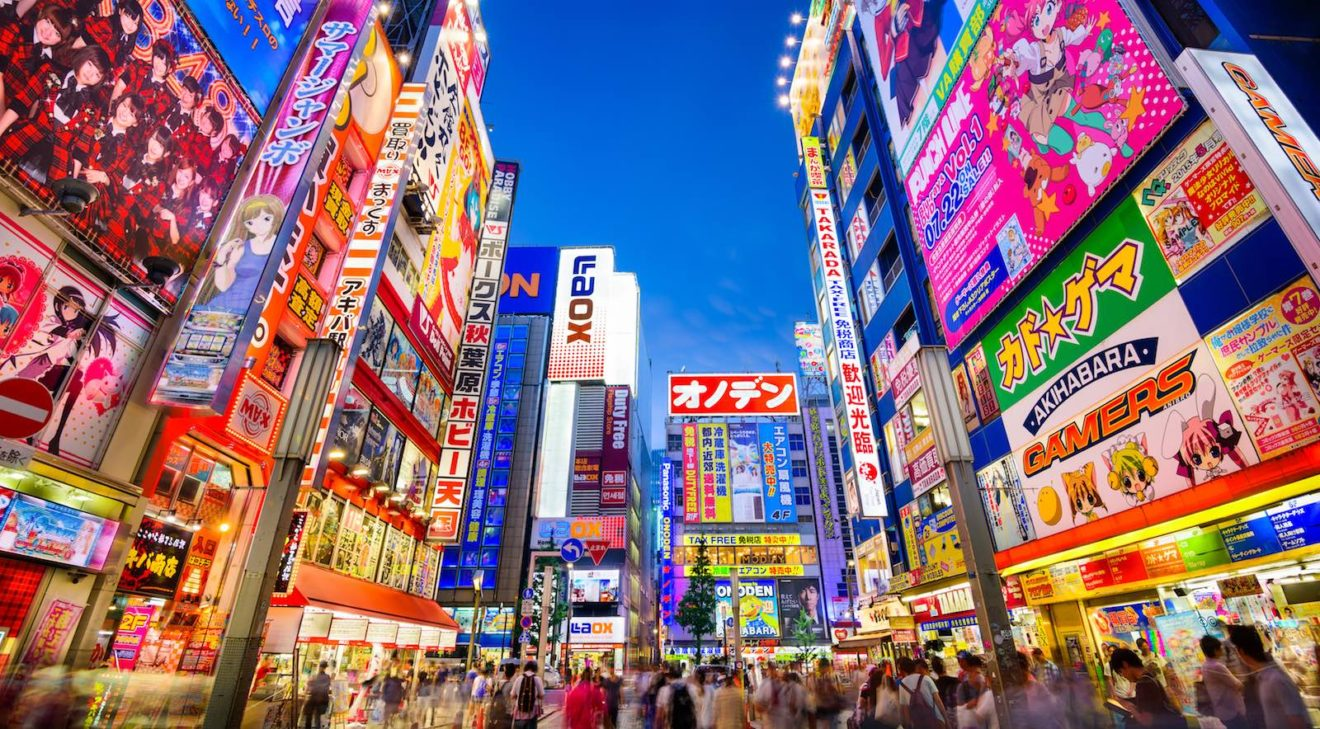 Structural Reform: Japan's Radical Energy Technocrats Drive Smart Cities