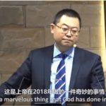 Pastor chino arrestado por negarse a adorar a Xi 'Ceasar'