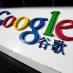 Employees: Google Continues Development Of China's Censorship Search Engine