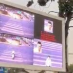 Jaywalk Shaming: China Puts Your Face And Name On E-Billboard