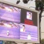 Jaywalk Shaming: China pone su cara y su nombre en la cartelera electrónica