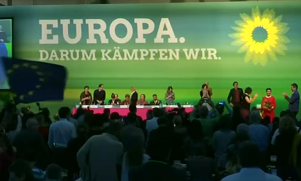 Немецкая зелень