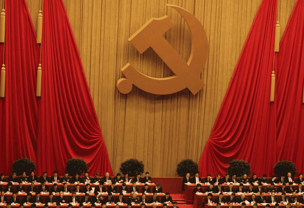 China Technocracy